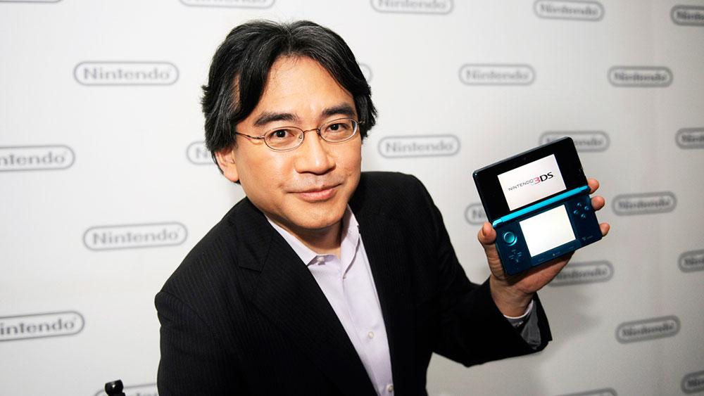 S Iwata