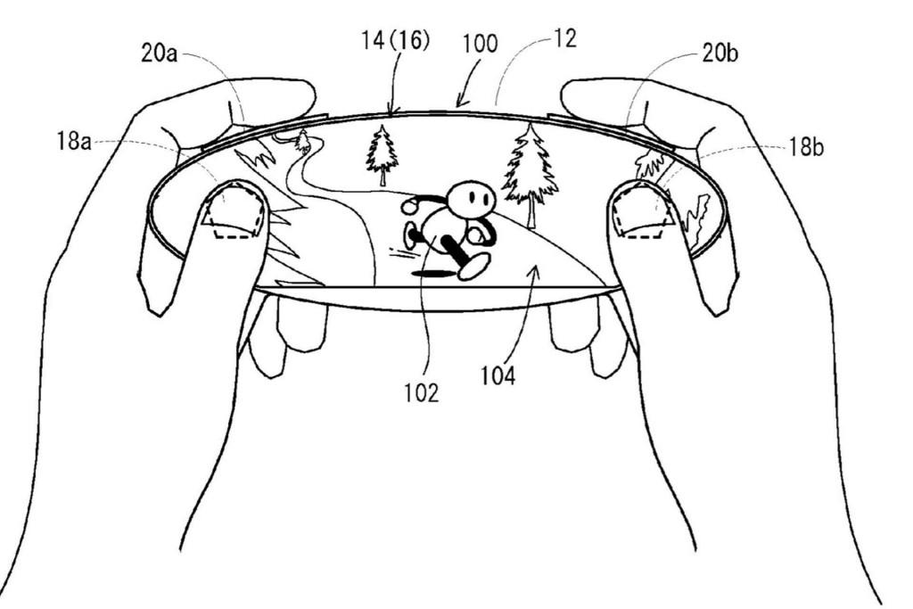 nx patent image