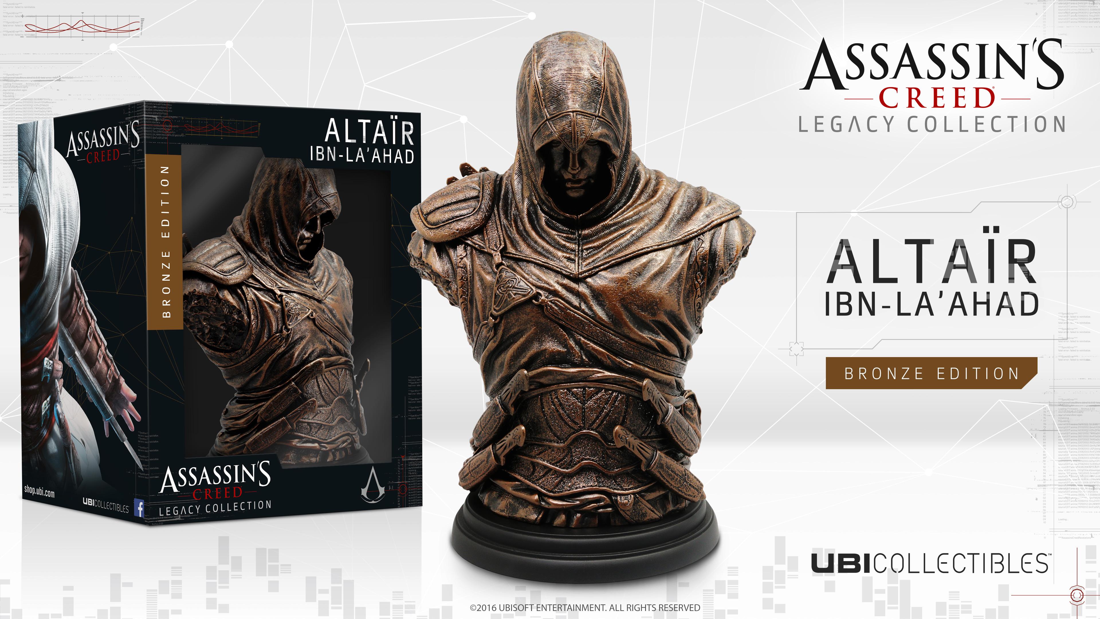Altair Bust AC