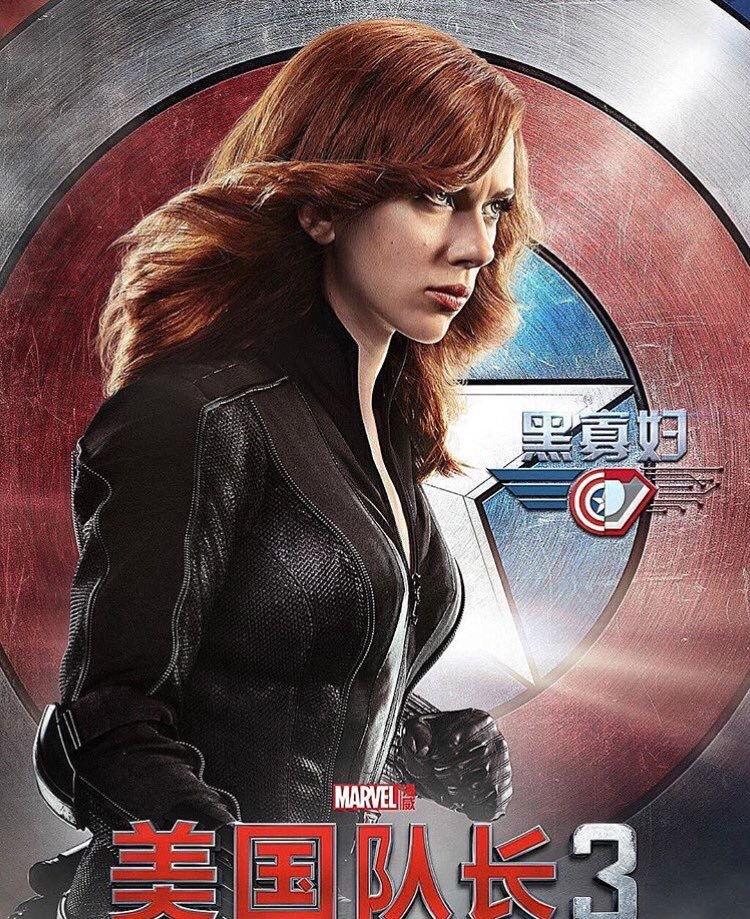 captain america, civil war, black widow, natasha romanoff, scarlett johansson, international poster