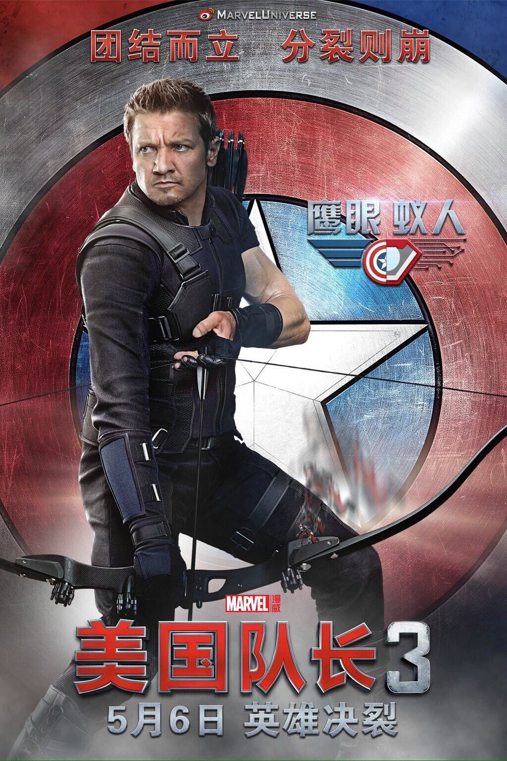 captain america, civil war, hawkeye, clint barton, jeremy renner, international poster