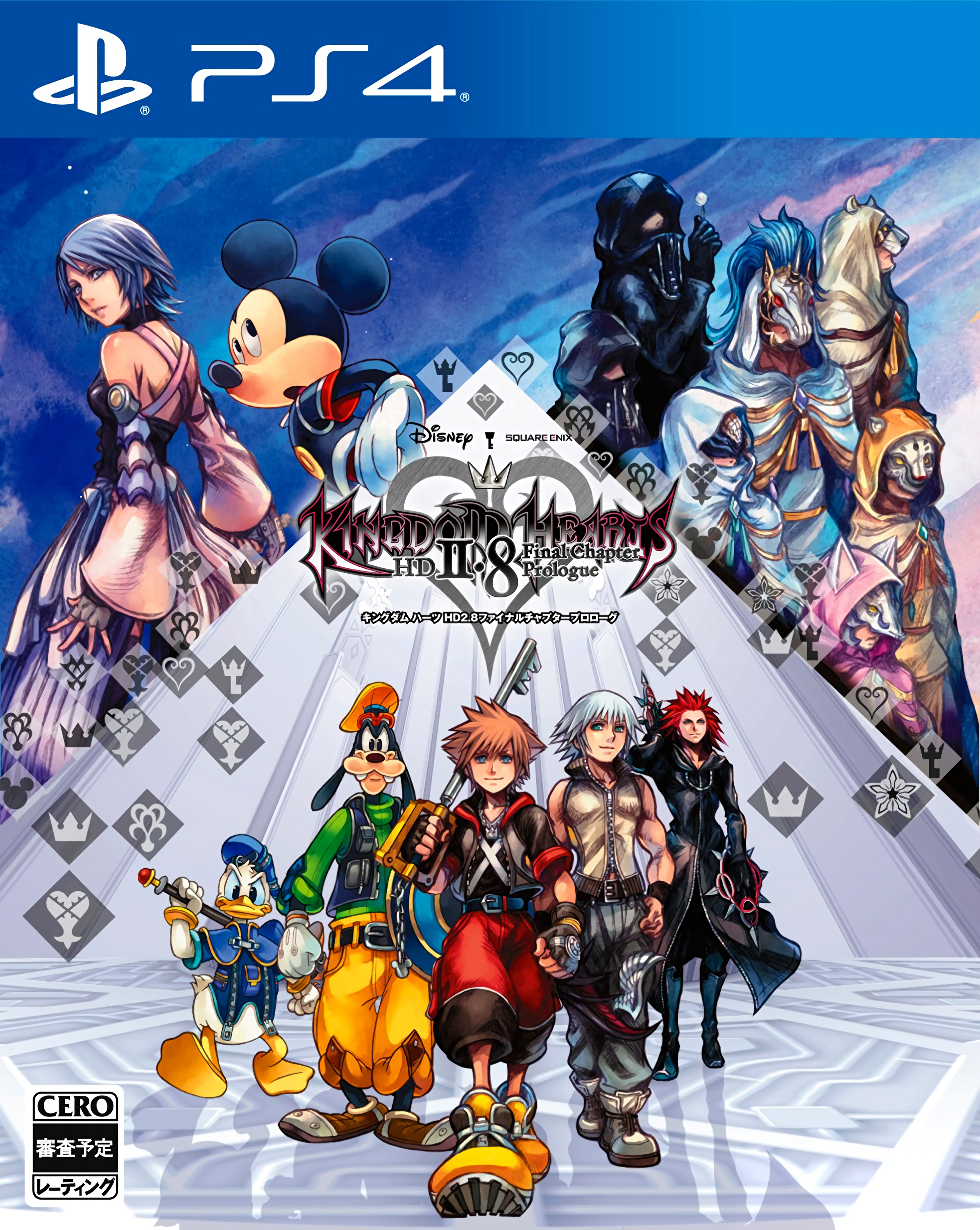 Official Box Art