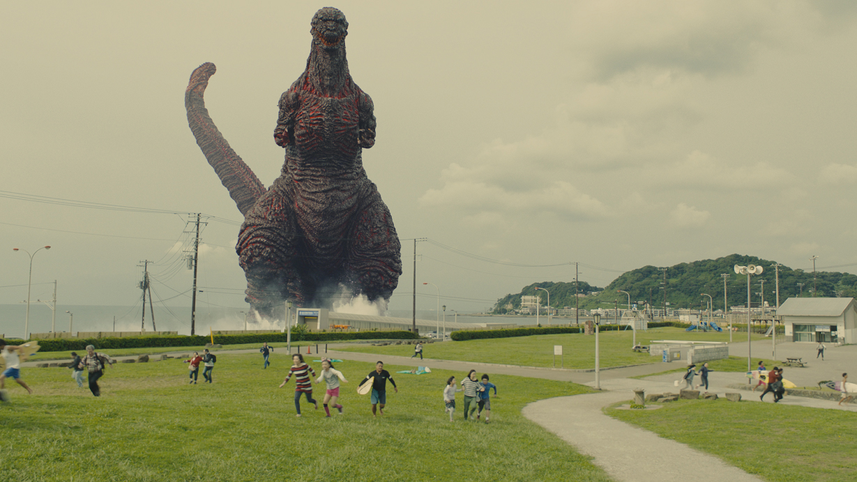 'Shin Godzilla' Coming to U.S. Theatres