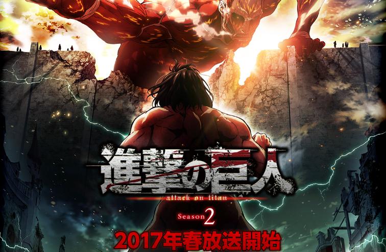 A New Titan Debuts in 'Attack on Titan' Season 2 Teaser