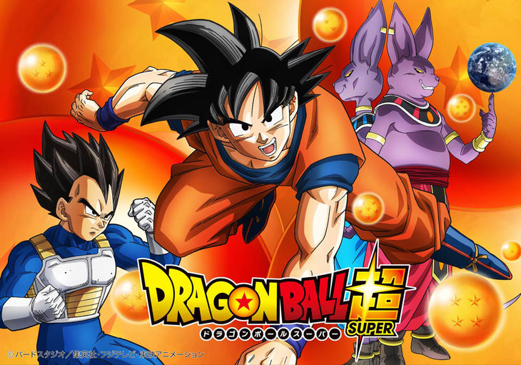 'Dragon Ball Super' & 'DBZ: Kai' Coming to Toonami in 2017