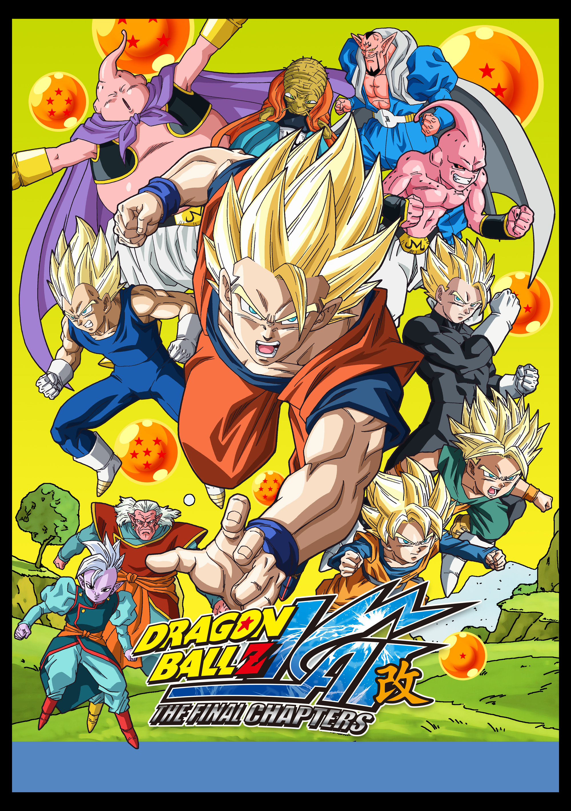 dragon-ball-super-toonami-2