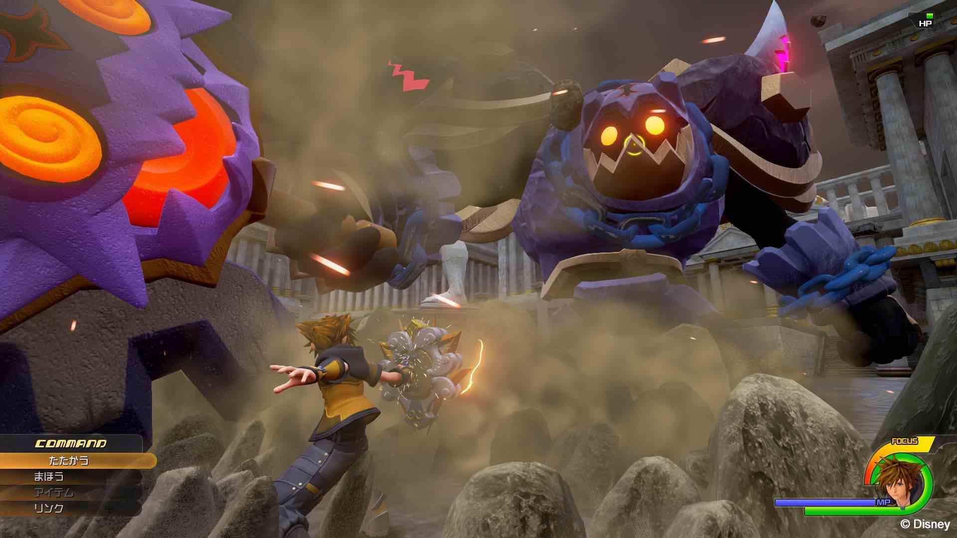 New Kingdom Hearts III screenshot