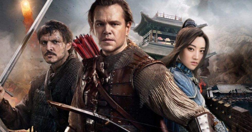 Box Office: 'The Great Wall' Overtaken by 'Lego Batman'