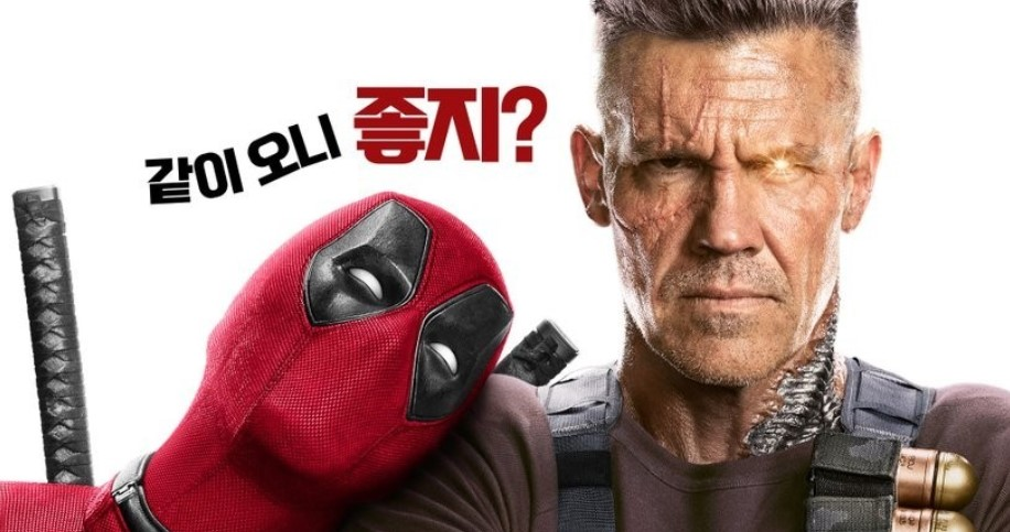Josh Brolin is '100 Percent Serious' About Reprising Cable